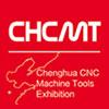 IEME2021山东制博会:济南数控机床展